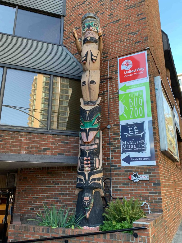 I found a totem pole that I think symbolizes breastfeeding. Don't ask me how I know that.
